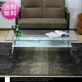 テーブル 送料無料 棚付 ガラステーブル GTO-120 白 黒 幅120 奥行60 透明 ガラス製 二重 棚付 強化ガラス 天板 収納付 ロー リビングテーブル ディスプレイ 棚 長方形 ガラス 居間 洋室 センターテーブル 価格 R-L1