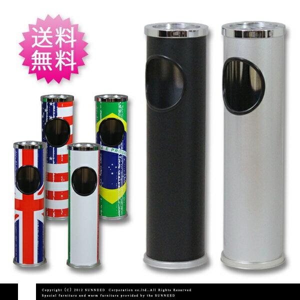 灰皿 スタンド灰皿 PINO インテリア スタンド 灰皿 灰皿スタンド 屋外 業務用 ゴミ…...:kaguemon:10024809