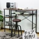 テーブル カウンターテーブル KDK-1240 120cm 本棚 上 ラック 奥行40 オフィス 木 収納 シンプル スリム 棚 机 デスク 幅120 カウンタ...