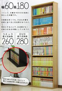 本棚|スリム|オシャレ|薄型|大容量|薄型本棚HF-1860|本収納|おしゃれ|文庫本|文庫用|コミック|収納家具|可動|白|壁|収納|奥行|幅60|漫画|木製60|180|書棚|収納|ラック|送料無料
