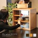 食器棚 上置き食器棚 幅45cm 奥行30cm 高さ45cm 一人暮らし ロータイプ コンパクト ガラス 引き戸 上置き 収納 おしゃれ 木製 スリム 幅45 キッチン 卓上 食器 整理 職場 給湯室 小さい ミニ 45cm 机上 キッチン収納 北欧 ホワイト 白 ナチュラル SN-IS-4545 AW-S3