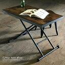 昇降テーブル ブラン 完成品 昇降式 テーブル 高さ調