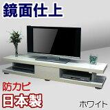 テレビ台 ローボード 日本製 幅180 奥行44 ワイド テレビラック TV台 テレビボード AVボード リビング収納 TVボード 32インチ 40インチ 42インチ 46インチ