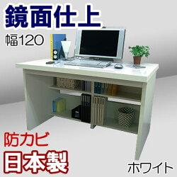 WIDEパソコンデスク幅120【デスク単品】/ホワイト