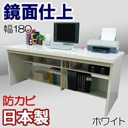 WIDEパソコンデスク幅180cm【デスク単品】/ホワイト