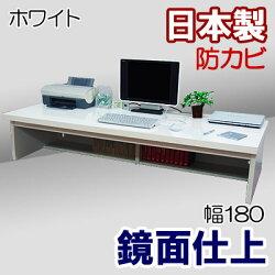 WIDEパソコンデスク幅180cm【ロータイプ】/ブラック