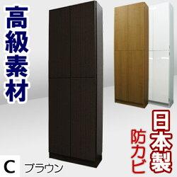 【天然木風合い仕上げ】壁面収納Cタイプ(パネル扉)/ブラウン