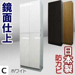 【鏡面仕上げ】壁面収納Cタイプ(パネル扉)/ホワイト