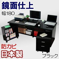 WIDEパソコンデスク幅180cm【3点セット】/ブラック