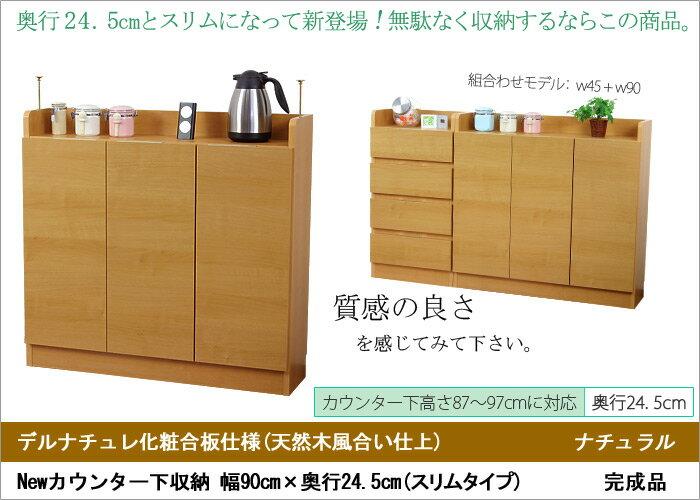 height 85 wall storage kitchen counter phone units kitchen storage ...
