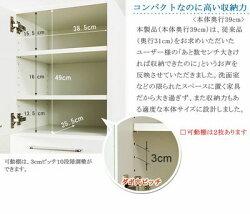 ���ɥ��Ǽ���ɥ��å��ڻȤ��פ���ԣ����������̽���ɥ�ܥå���B�����ʡ�����̵������43���39���������˥����Ǽ��å����ȥå����ե�å��⥳��ѥ��Ⱦʥ��ڡ��������̹������������ʥ��ɥ��å�B������(��Ф�)��43cm