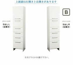 ���ɥ��å����ɥ��ǼB���̽��Ǽ�����ʡ�����̵������������43���39���˥����Ǽ���˥����å����ɥ�ܥå������ȥå����ե�å������ե���ѥ��Ⱦʥ��ڡ��������̹������������ʥ��ɥ��å�B������(��Ф�)��43cm
