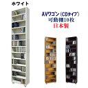 CD収納 DVD収納 コミック収納 本収納