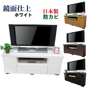 【極厚の天板】 コーナー テレビ台 国産 幅110 奥行44