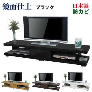 【極厚・頑丈】 テレビ台 ローボード 国産 幅180 奥行