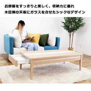 テーブル幅120cmナチュラルダークブラウン木製ガラスベラ120センターテーブル