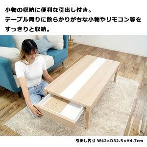 テーブル幅120cmナチュラルダークブラウン木製ガラスベラ120センターテーブルセール