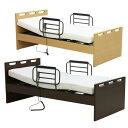 【22日から使えるクーポンあり】ベッド 電動リクライニングベッド シングル 電動ベッド 介護ベッド 2モーター リクライニングベッド 高さ調整可 選べる2色 コンパクト 木製ベッド おすすめ シンプル フレームのみ 木製 ベッドフレーム ライトブラウン ダークブラウン