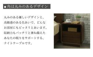 ★ローブナイトテーブルサイドテーブルサイドチェスト収納デザイナーズ木製