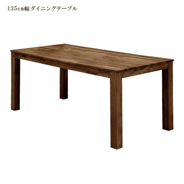 ダイニングテーブル オーズ(OZR) 135幅 ウォールナット ダイニングセット 木製 ブラウン 総無垢 4人用 ダイニングテーブル ダイニング 食卓 食卓テーブル 木製テーブル 05P04Mar17 ダイニングテーブル オーズ(ORZ) 135幅 ウォールナット 木製 ブラウン 総無垢 4人用 ダイニングテーブル ダイニング 食卓 食卓テーブル 木製テーブル
