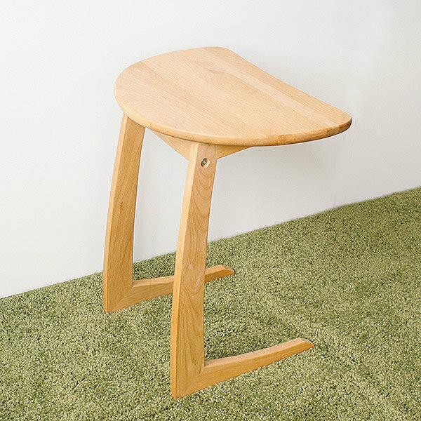 クーパーFS サイドテーブル 半円テーブル