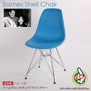 〜Charles&Ray Eames〜イームズ シェルチェアDSR/リプロダクトチャールズ&レイ・イームズの名作。スチール脚/ライトブルー