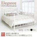 プリンセス お姫様ベッド ホワイト、ブラックアイアンベッドフレーム エレガンス/ダブルサイズ女性が一度は憧れる西洋風お姫様ベッド。