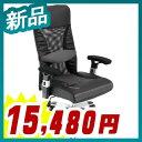 オフィス家具 マネージメントチェア OAチェア パソコンチェア 椅子 チェア ビジネスチェア 事務イス 回転椅子会議チェア 会議室 ミーティング用