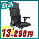 事務椅子 チェア オフィスチェア 事務イスオフィス家具 マネージメントチェア OAチェア パソコンチェア 回転椅子会議チェア 会議室 ミーティング用