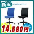 オフィスチェア ゆったり座れるハイバックチェア 回転椅子 PCチェア デスクチェア【井上金庫製:MLCシリーズ】【MLC-16】【新品】【オフィス家具】【全2色】