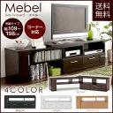 [エントリーでポイント2倍]Mebel テレビ台 ローボード 109〜198cm 送料無料...