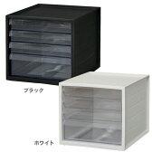 レターケース 深4段 LCE-4D ホワイト・ブラック オフィス用品 事務用品 【アイリスオーヤマ】