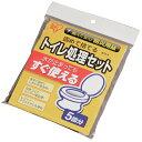 トイレ処理セット BTS-5 防災用品 避難 緊急 災害 【アイリスオーヤマ】