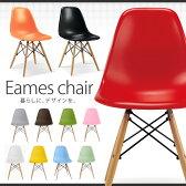 イームズチェア DSW 全11色送料無料 ダイニングチェア イームズ チェア 椅子 いす イス シェルチェア 木脚 おしゃれ 北欧 イームズチェアー スタッキングチェア デザイナーズチェア【D】