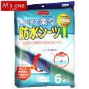 【M's one】介護用使い捨てシーツ【D】【取寄せ品】