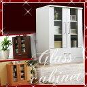 【数量限定:5,980円】食器棚 [幅58.2×高さ81.4cm] ガラスキャビネット ビーチ・ホワ