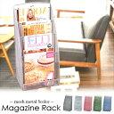 マガジンラック MMT-30M アイリスオーヤマ送料無料 雑誌 収納 メッシュメタル 本収納 ディスプレイ ラック ソファ ラック