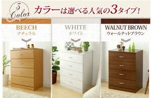 リビング/白/木製