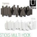 【送料無料】【D】UMBRA スティックスマルチフック エスプレッソ・ホワイト【取寄せ品】[P10]