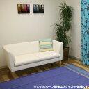 【TD】インド綿マット  45×150 カーペット 絨毯 マット リビング 敷物楽天HC【e-ne...