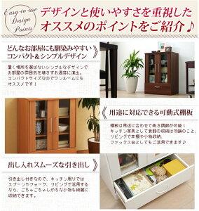 キッチン収納/レンジ台