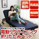 【送料無料】完成品 低反発電動リクライングベッド シングル ネイビー【TD】 【電動ベッド
