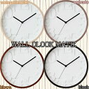 【TC】 【シンプルなデザインの電波時計】 WALL CLOCK MATIZ マティス CL-6861 ナチュラル(メープル)・ウォールナット・ブラウン・ブラッ...