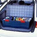 RV BOX 900D グレー/ダークグリーン 工具 レジャー用品 キャンプ用品 車内 深型 アイリスオーヤマ 新生活