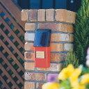 【送料無料】アイリスポストPH-350 朱色・青銅色 郵便物 ポスト 玄関収納 プラスチック製 【アイリスオーヤマ】