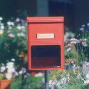 アイリスポストPH-380N 朱色・青銅色 郵便物 ポスト 玄関収納 プラスチック製 【アイリスオーヤマ】【0530_rec】 新生活