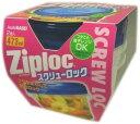 【1,000円ポッキリ】【D】ジップロック【Ziploc】 スクリューロック 473ml 2個入り