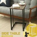 サイドテーブル テーブル STB-C001WNおしゃれ 木製...
