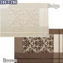 World Carpet Collection クレイア 200×290カーペット 絨毯 マット リビング 敷物【...