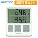 DRETEC〔ドリテック〕 デジタル温湿度計 O-214 WT【K】【TC】【取寄せ品】【メール便】